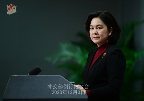 China urges U.S. to give up hatred of CPC