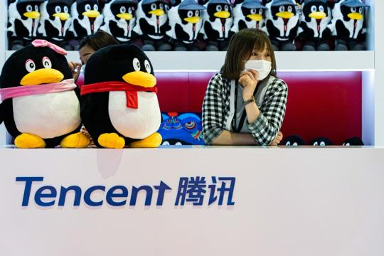 Tencent's Ma pledges compliance with regulators